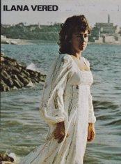 vered-ilana-11-1974